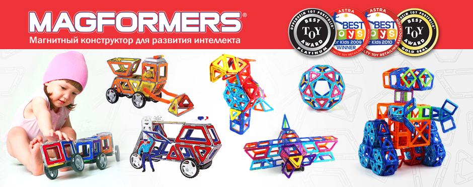 Magformers магнитный конструктор для развития интеллекта